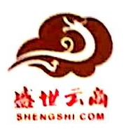 惠州盛世云商网络科技有限公司 最新采购和商业信息
