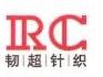 杭州韧超针织有限公司 最新采购和商业信息