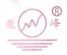 绍兴市柯桥区乐强纺织品有限公司 最新采购和商业信息