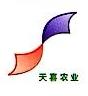青岛天喜农业科技服务有限公司 最新采购和商业信息