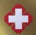南县盛雅医院 最新采购和商业信息