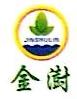海南金澍林贸易有限公司 最新采购和商业信息