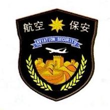 沈阳空港保安服务有限公司 最新采购和商业信息