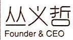 北京畅游国际旅行社有限公司 最新采购和商业信息