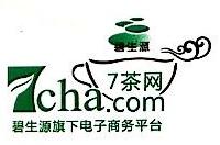 北京品茶在线电子商务有限公司 最新采购和商业信息