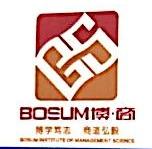 深圳市康思得蛋白质工程有限公司 最新采购和商业信息