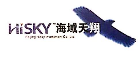 北京海域天翔投资有限公司