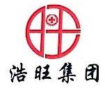 厦门浩旺医药有限公司 最新采购和商业信息