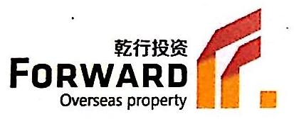 广州市乾行投资管理有限公司 最新采购和商业信息