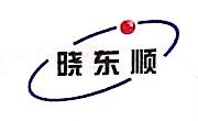 北京晓东顺安防工程有限公司 最新采购和商业信息