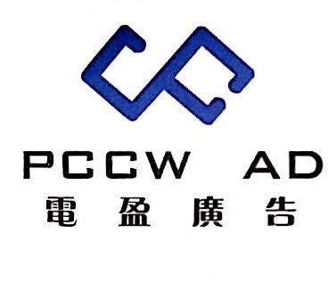 东莞市电盈广告有限公司 最新采购和商业信息