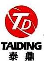 南京泰鼎合丰信息技术有限公司 最新采购和商业信息