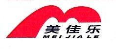 广东美佳乐购物广场有限公司 最新采购和商业信息