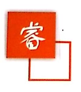 深圳市睿图广告有限公司 最新采购和商业信息