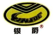 广州源涌升皮具有限公司 最新采购和商业信息