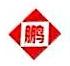 上海超鹏家庭服务有限公司