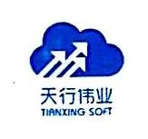 北京天行伟业科技有限公司 最新采购和商业信息