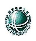 厦门集力发展股份有限公司 最新采购和商业信息