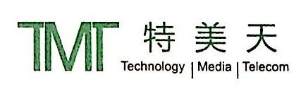 物邮信息科技(上海)有限公司 最新采购和商业信息