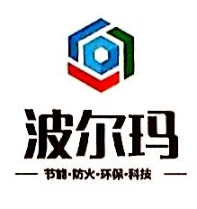 深圳市波尔玛环保科技有限公司