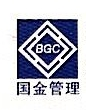 北京国金工程投资咨询有限公司 最新采购和商业信息