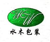深圳市水木珠宝包装有限公司 最新采购和商业信息