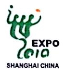 上海世博发展(集团)有限公司