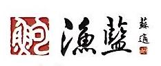 北京假日渔蓝餐饮文化有限公司 最新采购和商业信息