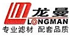 沧州广通汽车配件有限公司 最新采购和商业信息