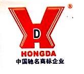 广东宏达工贸集团科技发展有限公司 最新采购和商业信息