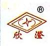 和县欣澄食品有限责任公司 最新采购和商业信息
