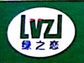 沅江市飞跃农业科技开发有限公司 最新采购和商业信息