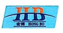 桂林市宏博商贸有限责任公司 最新采购和商业信息