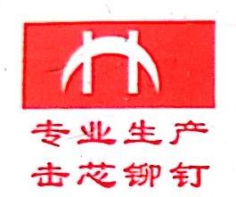 上海祖铭五金有限公司