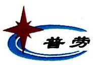 济宁市昊通商贸有限公司 最新采购和商业信息