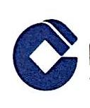 中国建设银行股份有限公司昆明景江花园支行