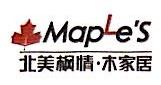 北美枫情木家居(江苏)有限公司 最新采购和商业信息