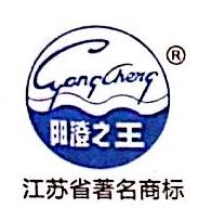 苏州市阳澄湖蟹王水产有限公司 最新采购和商业信息