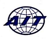 重庆安捷国际运输代理有限公司 最新采购和商业信息