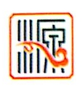 北京雅林士博建筑工程有限公司宁波分公司 最新采购和商业信息