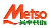 东莞市美卓装饰工程有限公司 最新采购和商业信息