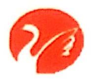 满洲里天鹅国际旅行社 最新采购和商业信息