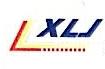 深圳市兴利嘉塑胶科技有限公司 最新采购和商业信息