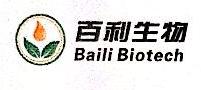 吉林省百利生物科技有限公司 最新采购和商业信息