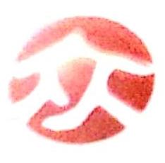 福州众信嘉华贸易有限公司 最新采购和商业信息