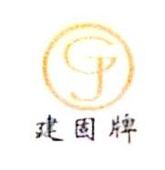 湖州吴兴森华涂料厂 最新采购和商业信息