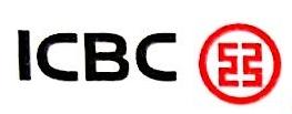 中国工商银行股份有限公司上海市大连支行 最新采购和商业信息