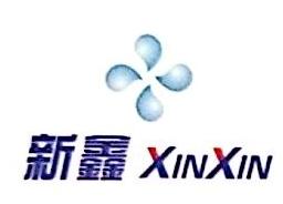 广州市新鑫清洁服务有限公司 最新采购和商业信息