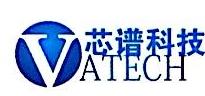 无锡芯谱半导体科技有限公司 最新采购和商业信息