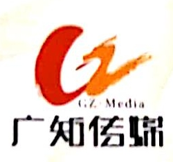 郑州广知文化传媒有限公司 最新采购和商业信息